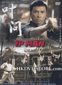 Download Yip Man 2: Legend Of The Grandmaster Movie | Yip Man 2: Legend Of The Grandmaster movie :  movie the download watch